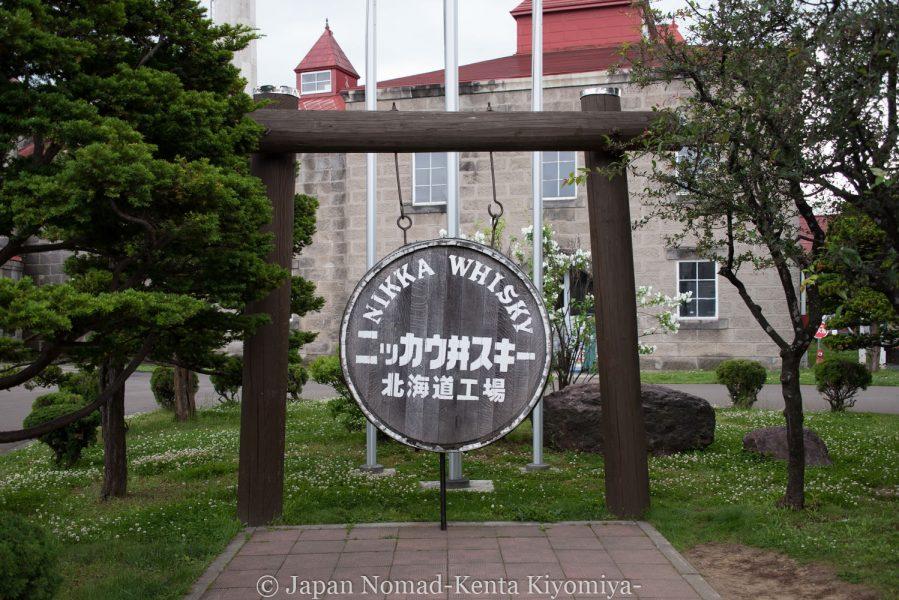 自転車日本一周63日目(余市ウィスキー)-Japan Nomad (17)
