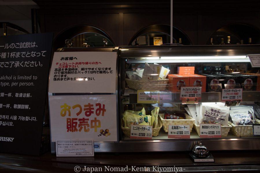 自転車日本一周63日目(余市ウィスキー)-Japan Nomad (29)