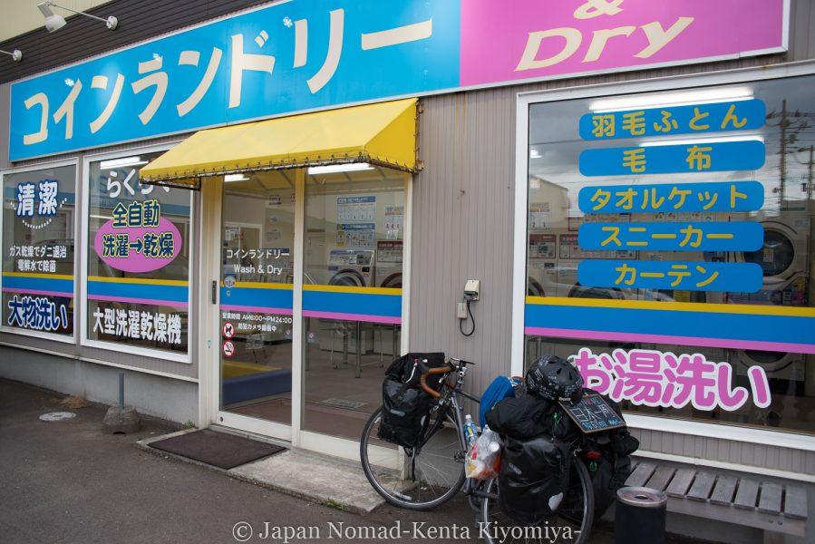 自転車日本一周63日目(余市ウィスキー)-Japan Nomad (37)