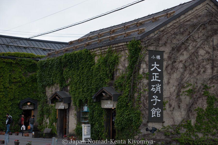 自転車日本一周64日目(函館観光)-Japan Nomad (33)