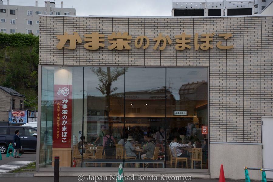 自転車日本一周64日目(函館観光)-Japan Nomad (37)