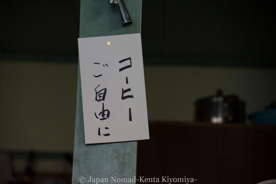 自転車日本一周64日目(函館観光)-Japan Nomad (62)