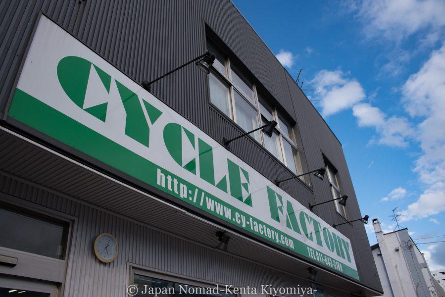 自転車日本一周65日目(札幌へ!)-Japan Nomad (25)