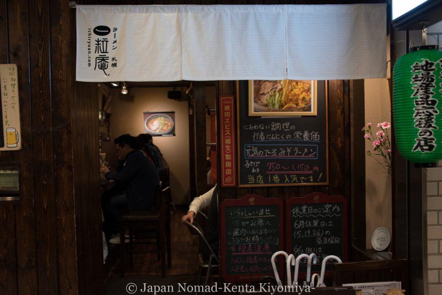 自転車日本一周65日目(札幌へ!)-Japan Nomad (31)