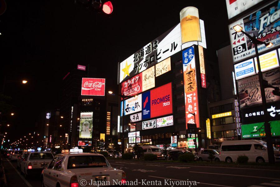 自転車日本一周66日目(北海道)-Japan Nomad (11)