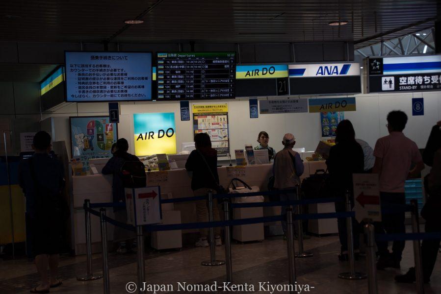 自転車日本一周67日目(北海道~一時帰宅)-Japan Nomad (2)