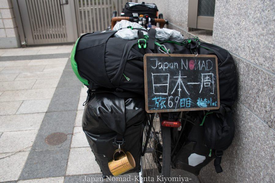 自転車日本一周69日目(Mr. Bicycle)-Japan Nomad (4)
