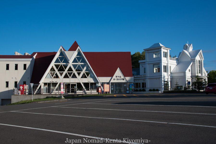 自転車日本一周69日目(Mr. Bicycle)-Japan Nomad (56)