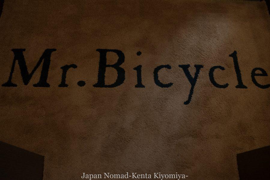 自転車日本一周69日目(Mr. Bicycle)-Japan Nomad (66)