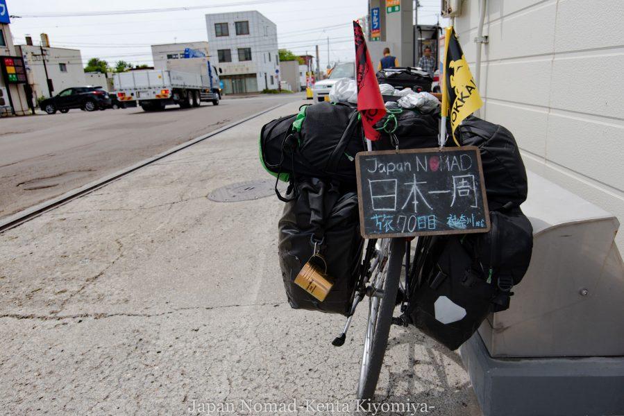 自転車日本一周70日目(日本一長い直線)-Japan Nomad (21)