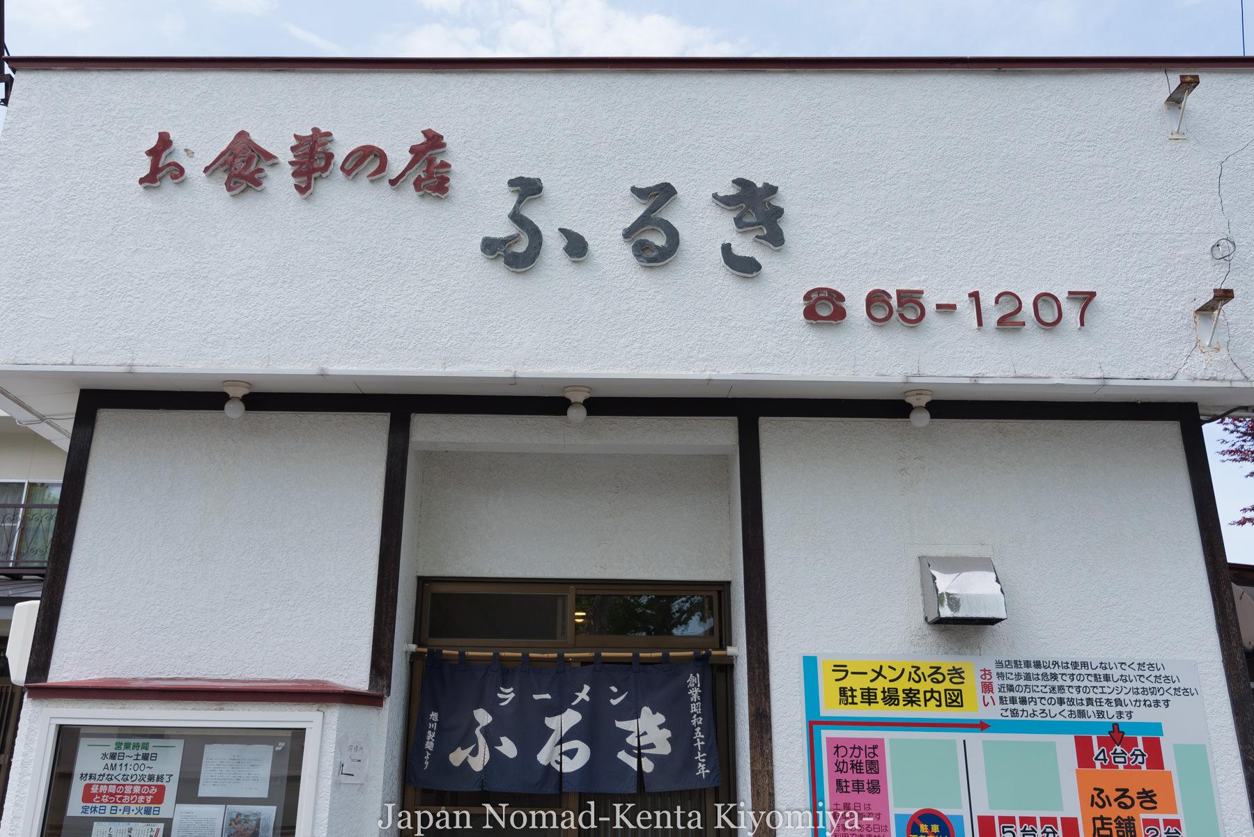 自転車日本一周74日目(旭川)-Japan Nomad (5)
