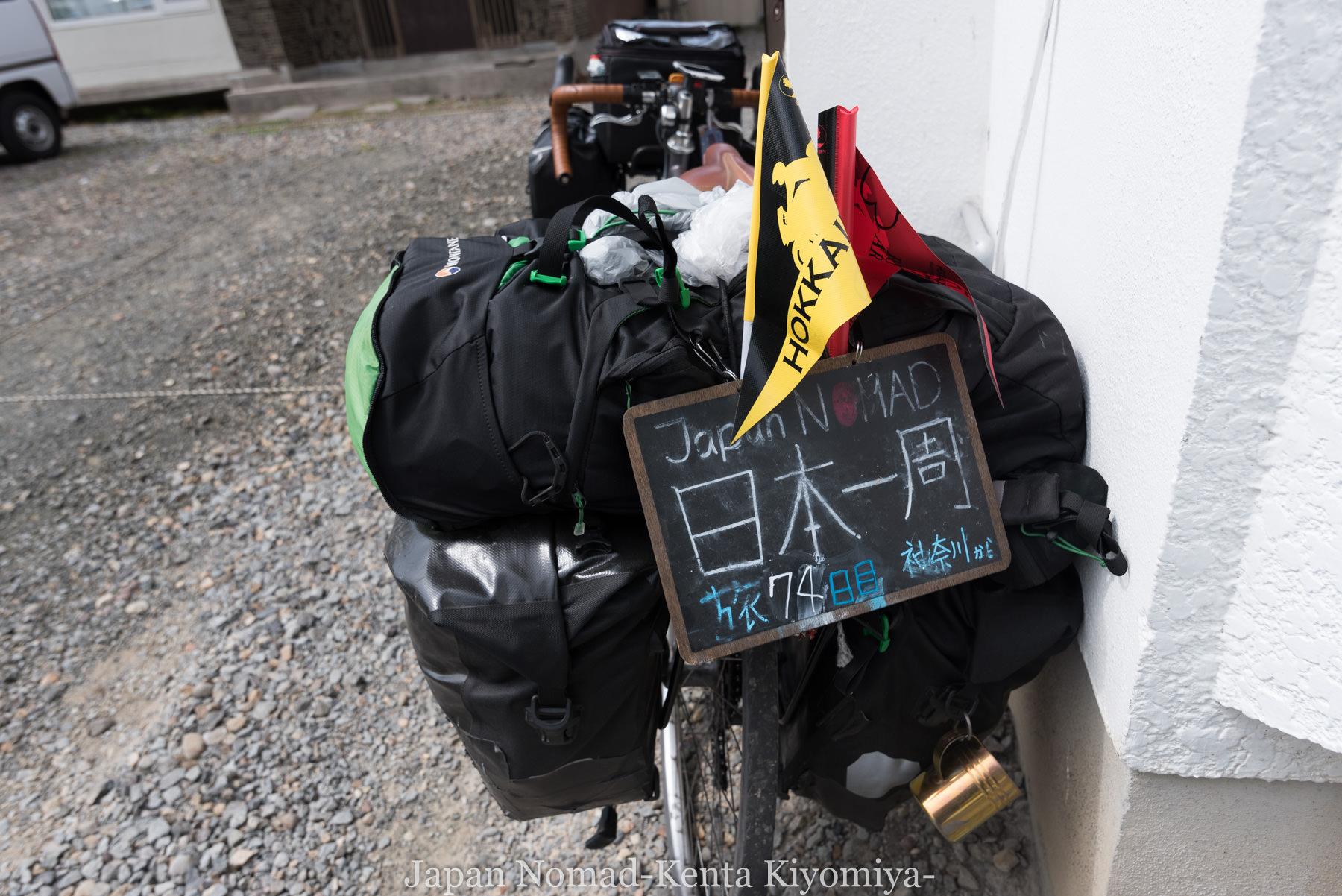自転車日本一周74日目(旭川)-Japan Nomad (6)