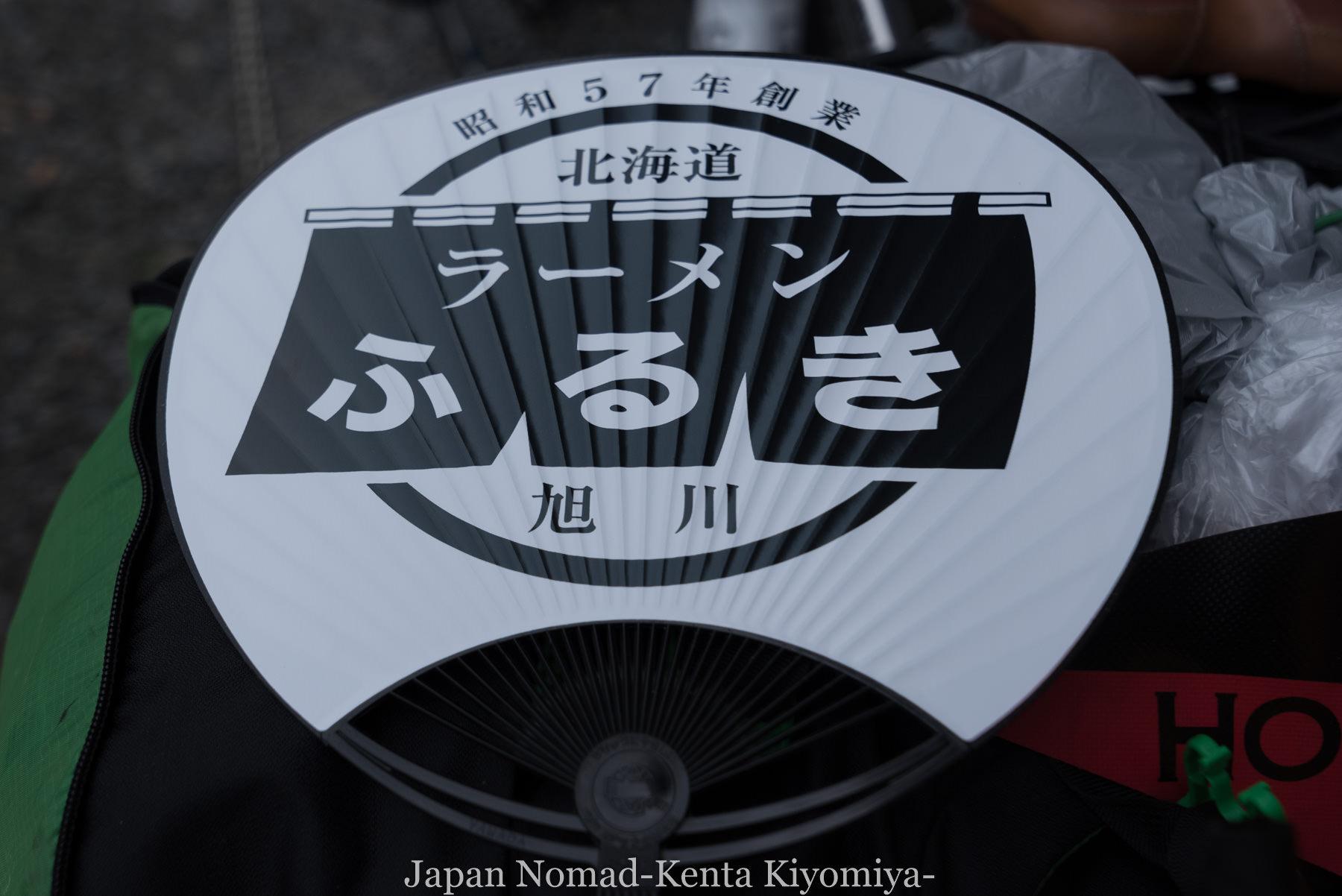 自転車日本一周74日目(旭川)-Japan Nomad (8)