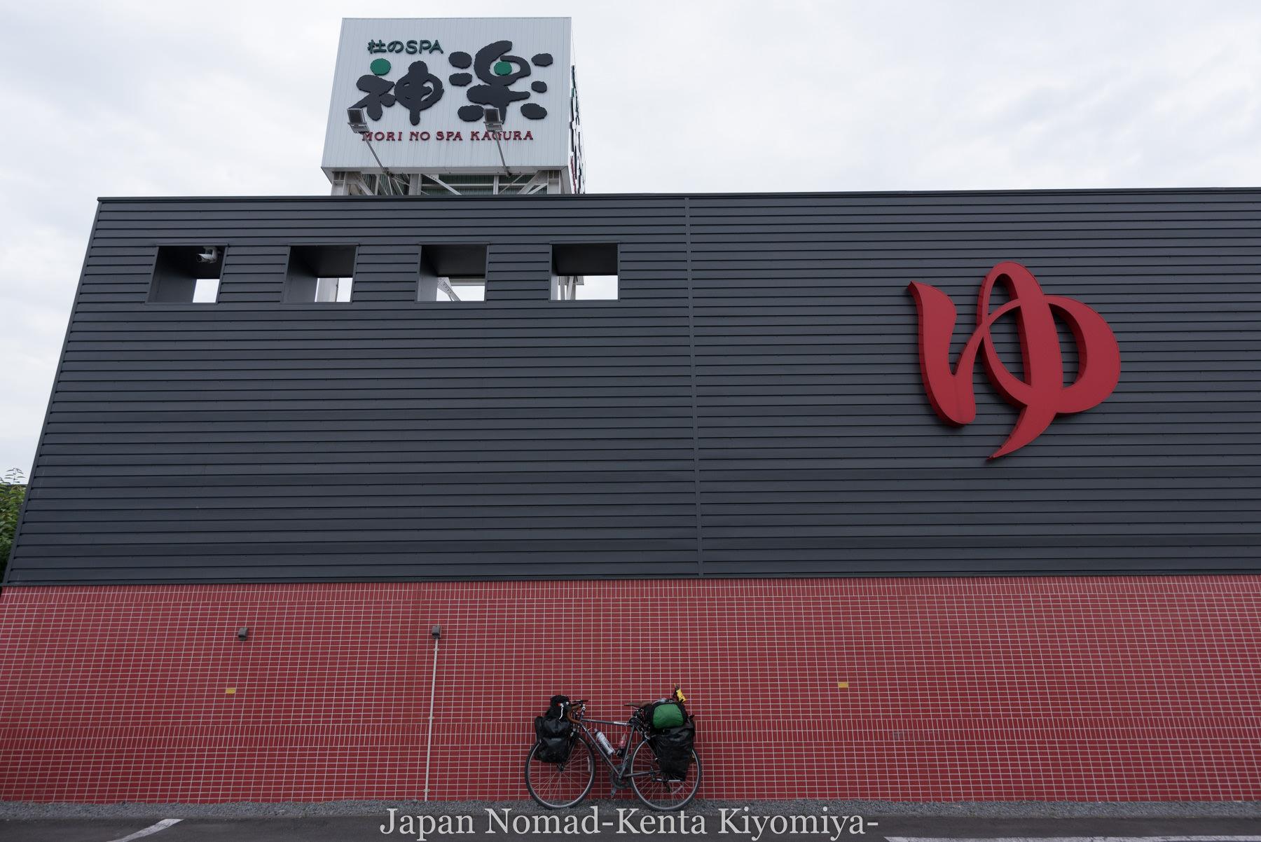 自転車日本一周74日目(旭川)-Japan Nomad (9)