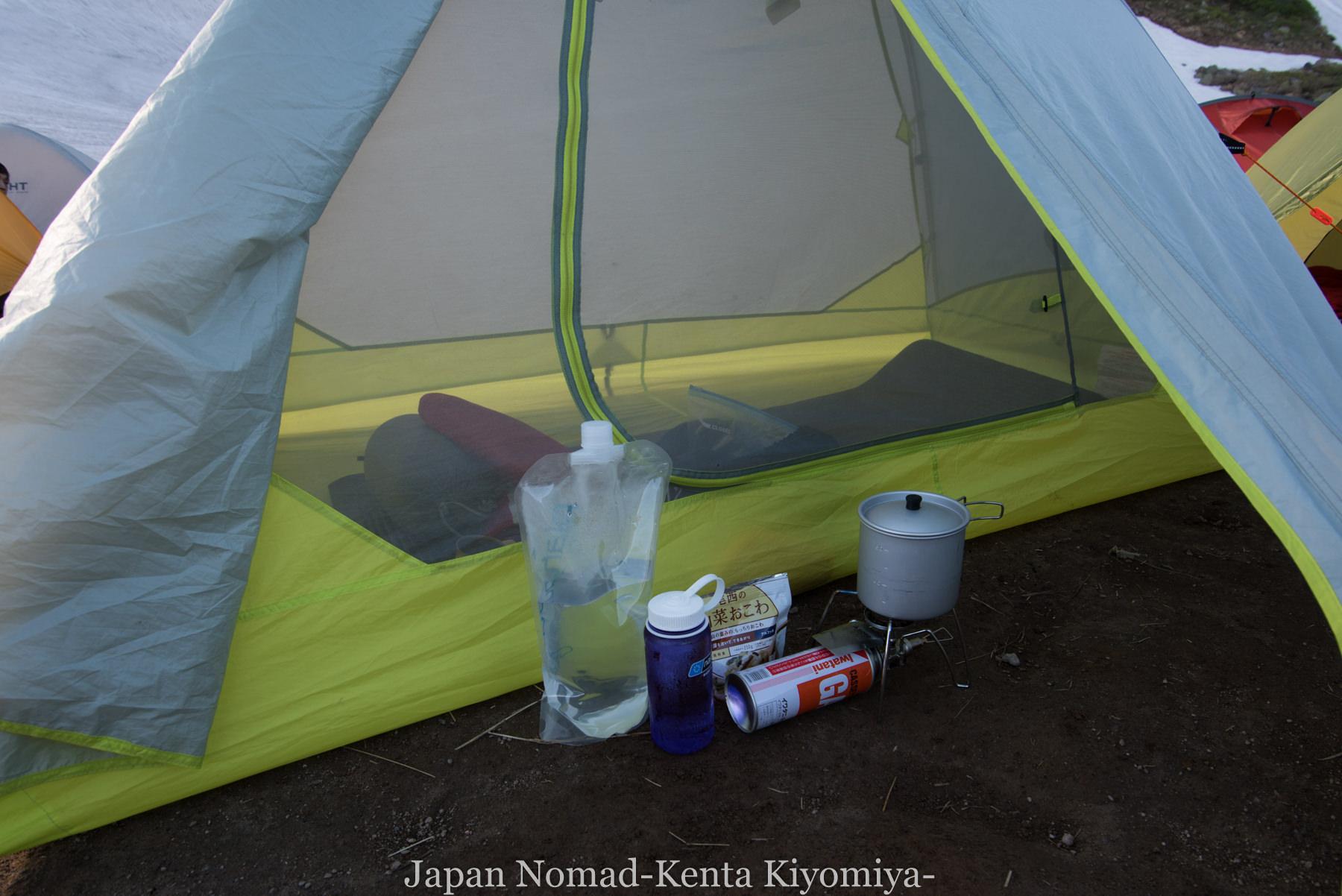 自転車日本一周77日目(大雪山縦走)-Japan Nomad (80)
