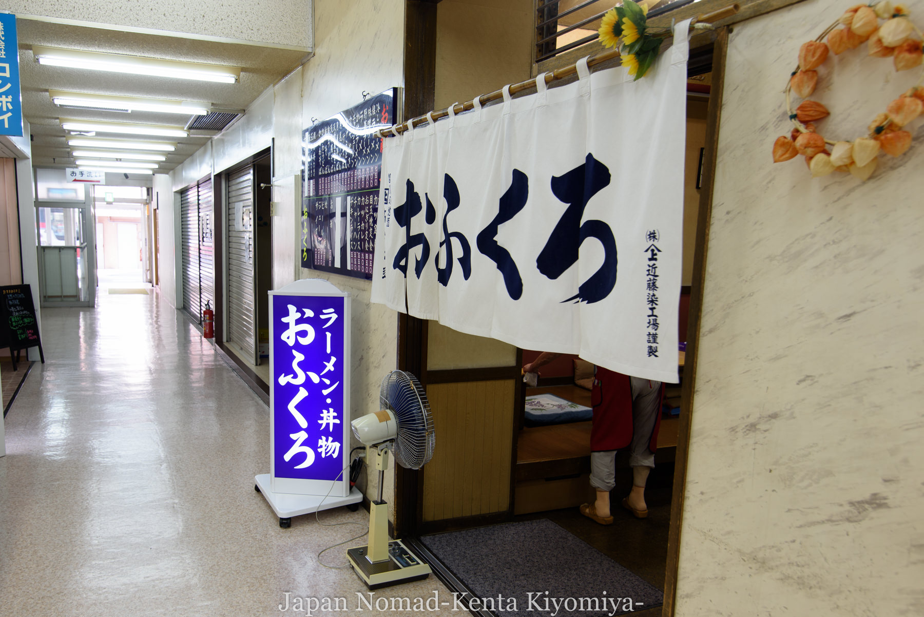 自転車日本一周79日目-Japan Nomad (5)