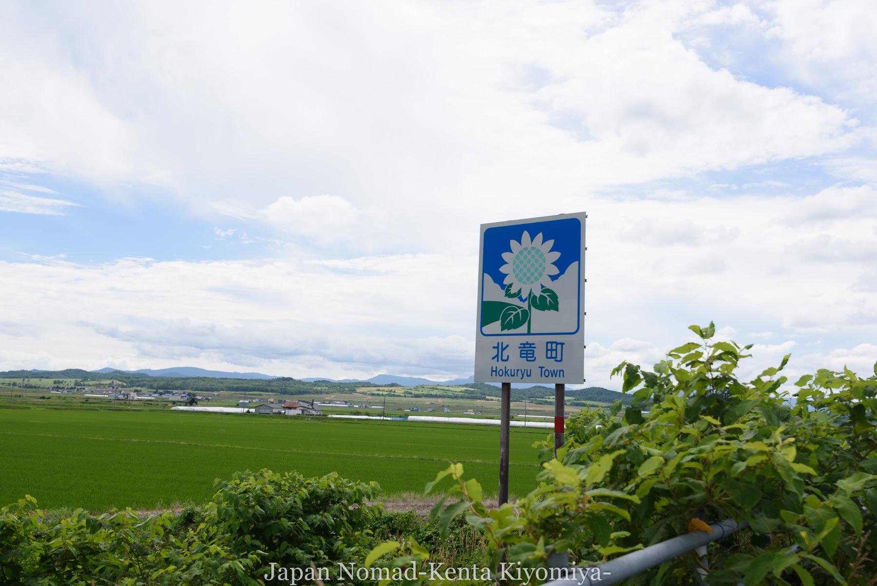 自転車日本一周80日目(留萌黄金岬)-Japan Nomad (15)