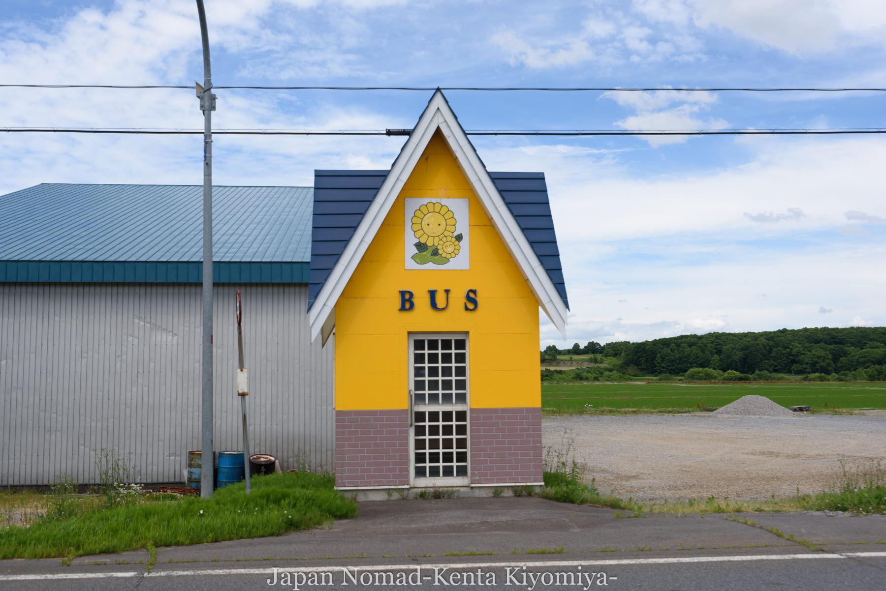 自転車日本一周80日目(留萌黄金岬)-Japan Nomad (17)