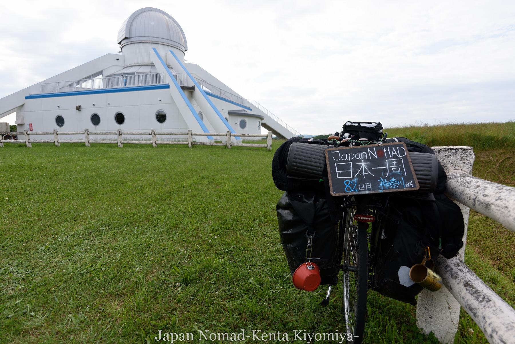 自転車日本一周82日目(オロロンライン)-Japan Nomad (1)