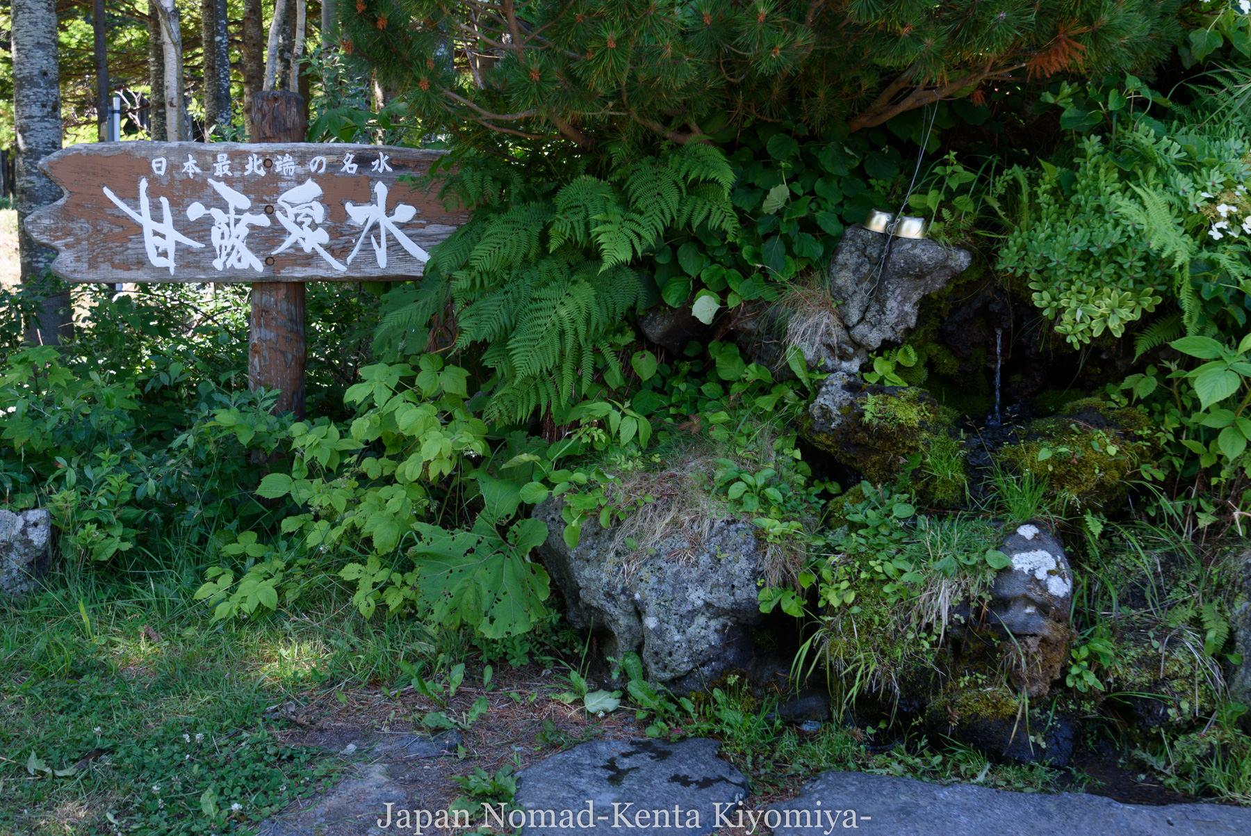 自転車日本一周85日目(利尻島)-Japan Nomad (10)