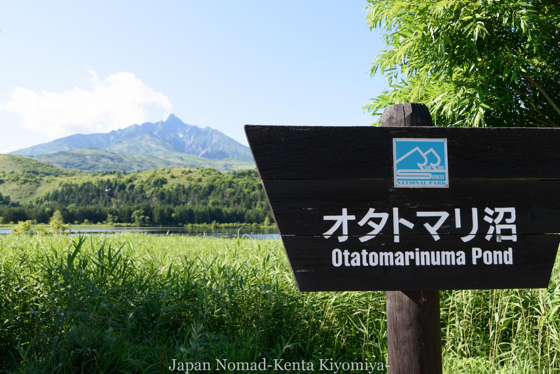 自転車日本一周85日目(利尻島)-Japan Nomad (31)