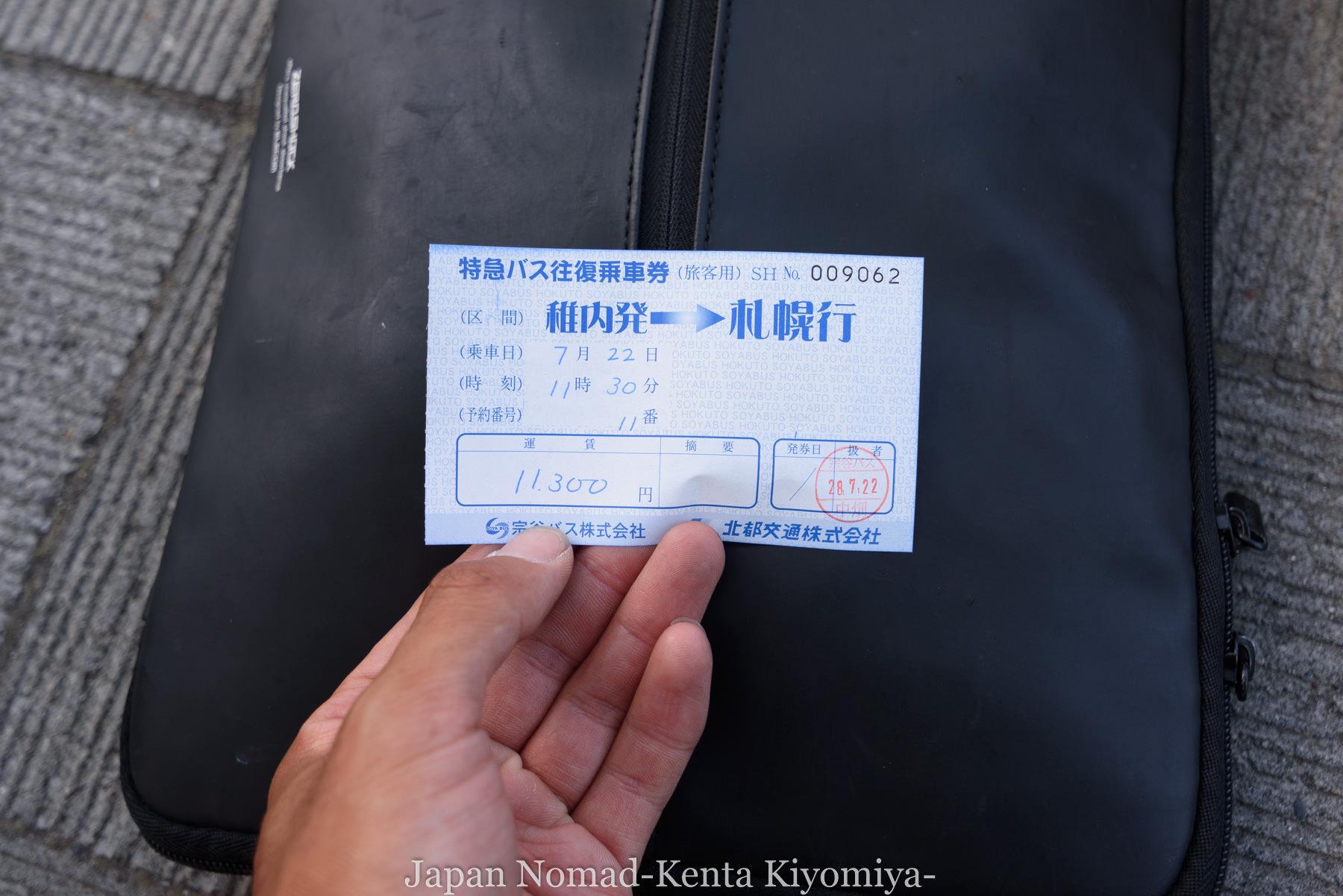 自転車日本一周87日目(iphone修理で札幌へ)-Japan Nomad (13)