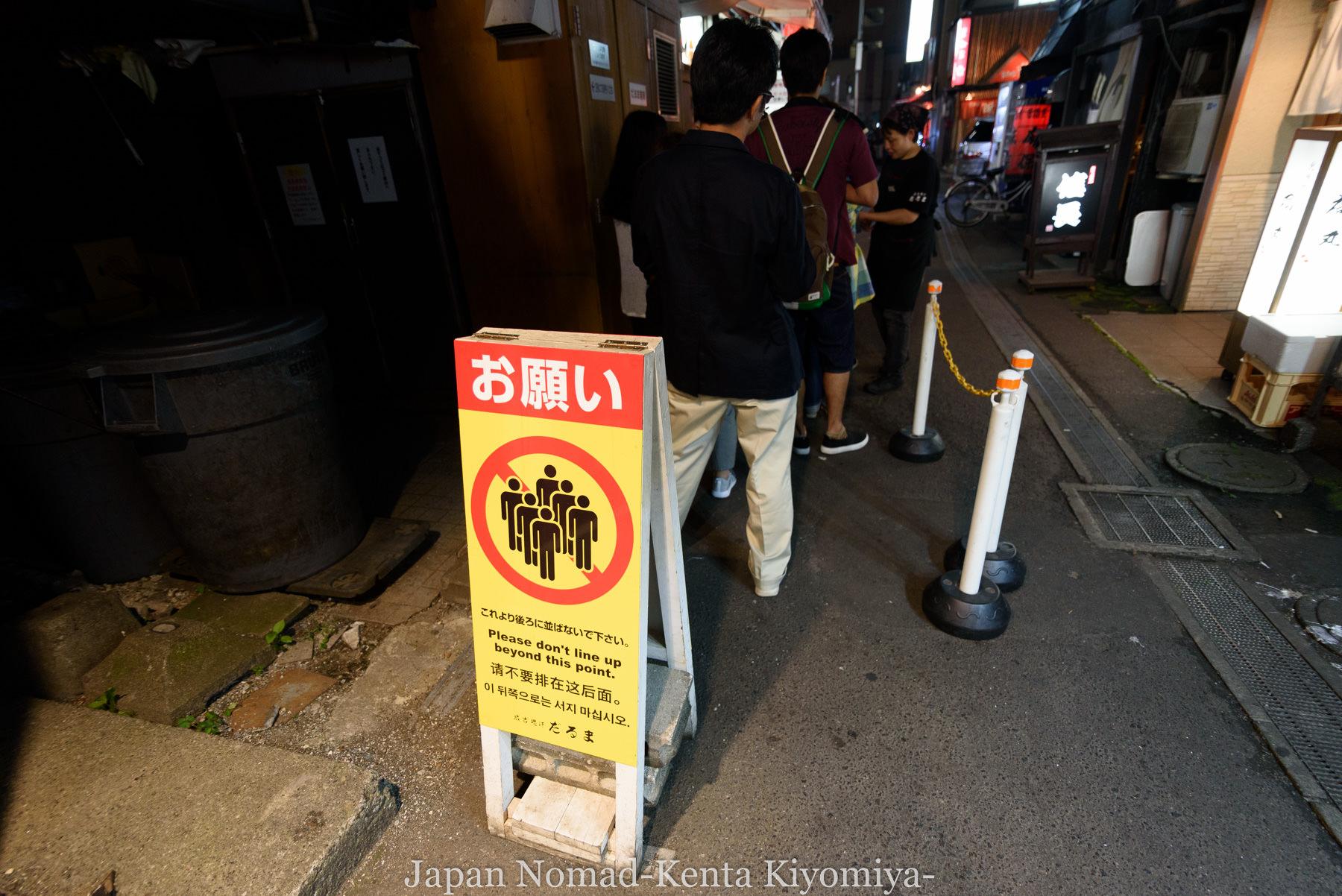 自転車日本一周87日目(iphone修理で札幌へ)-Japan Nomad (23)