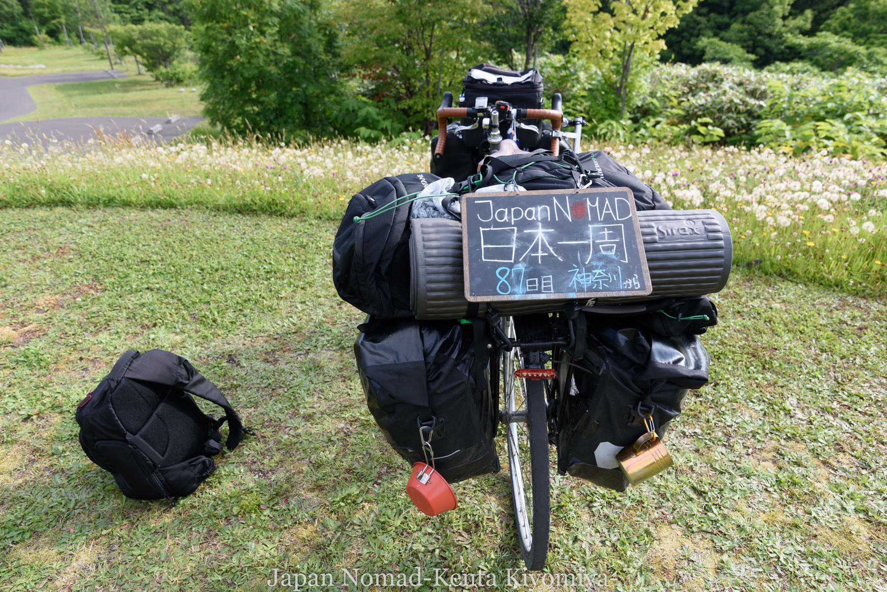 自転車日本一周87日目(iphone修理で札幌へ)-Japan Nomad (4)