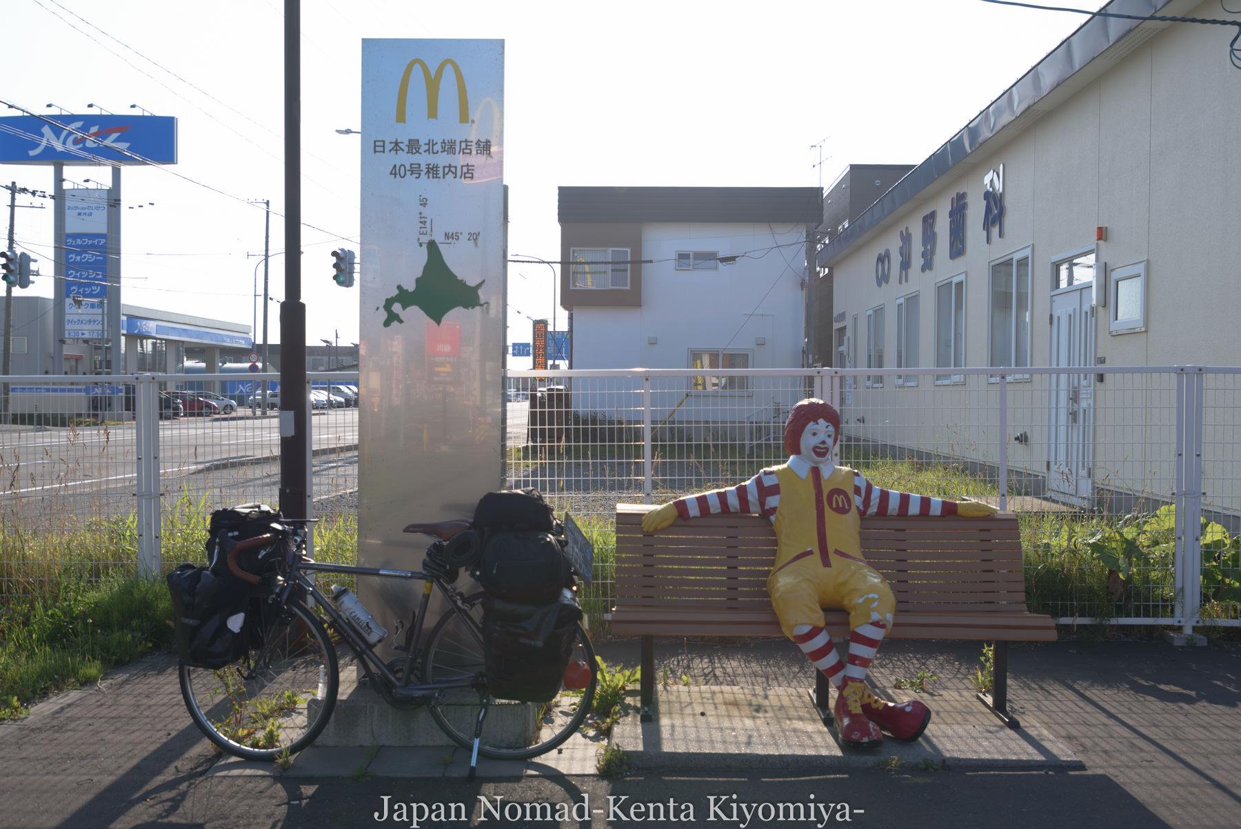 自転車日本一周89日目(宗谷岬、クッチャロ湖)-Japan Nomad (1)