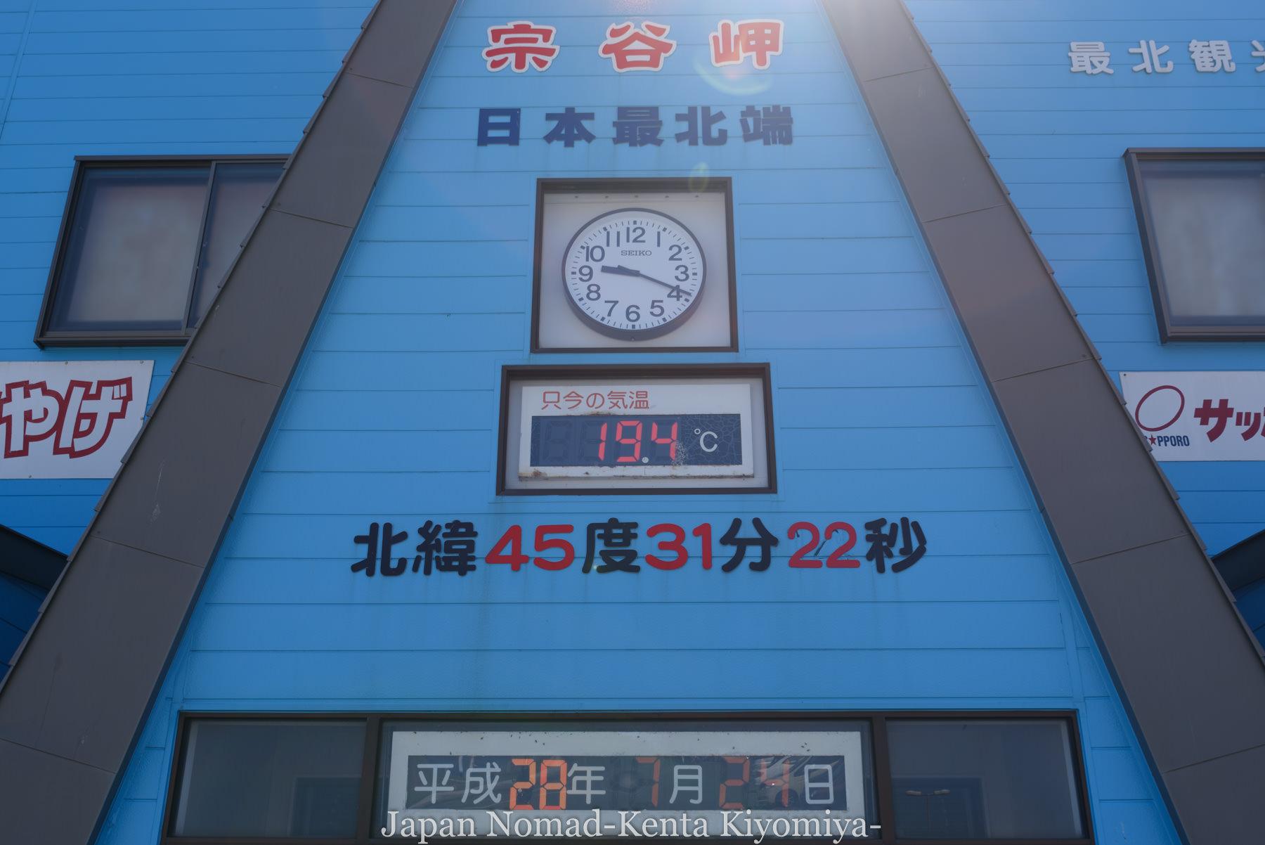自転車日本一周89日目(宗谷岬、クッチャロ湖)-Japan Nomad (11)