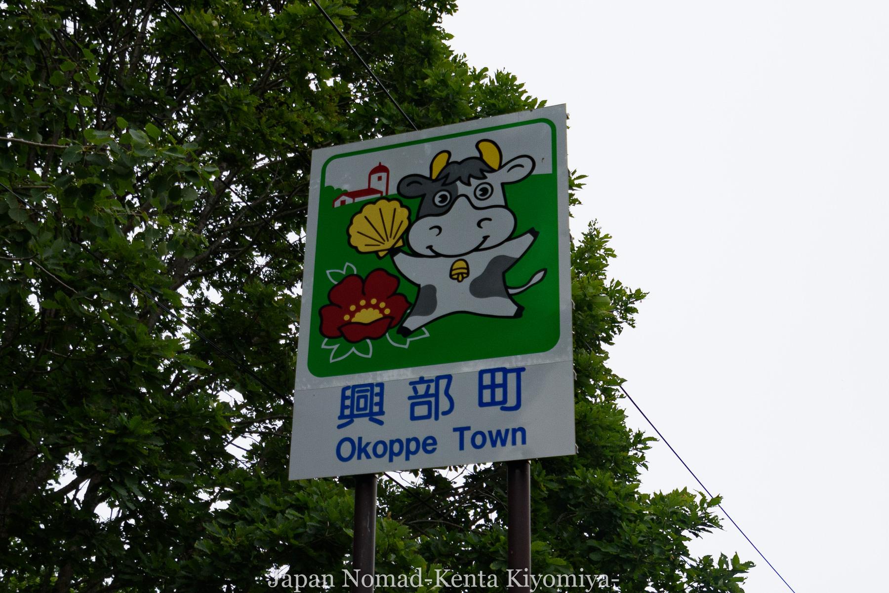 自転車日本一周91日目(ルゴーサ・エクスプレス)-Japan Nomad (17)