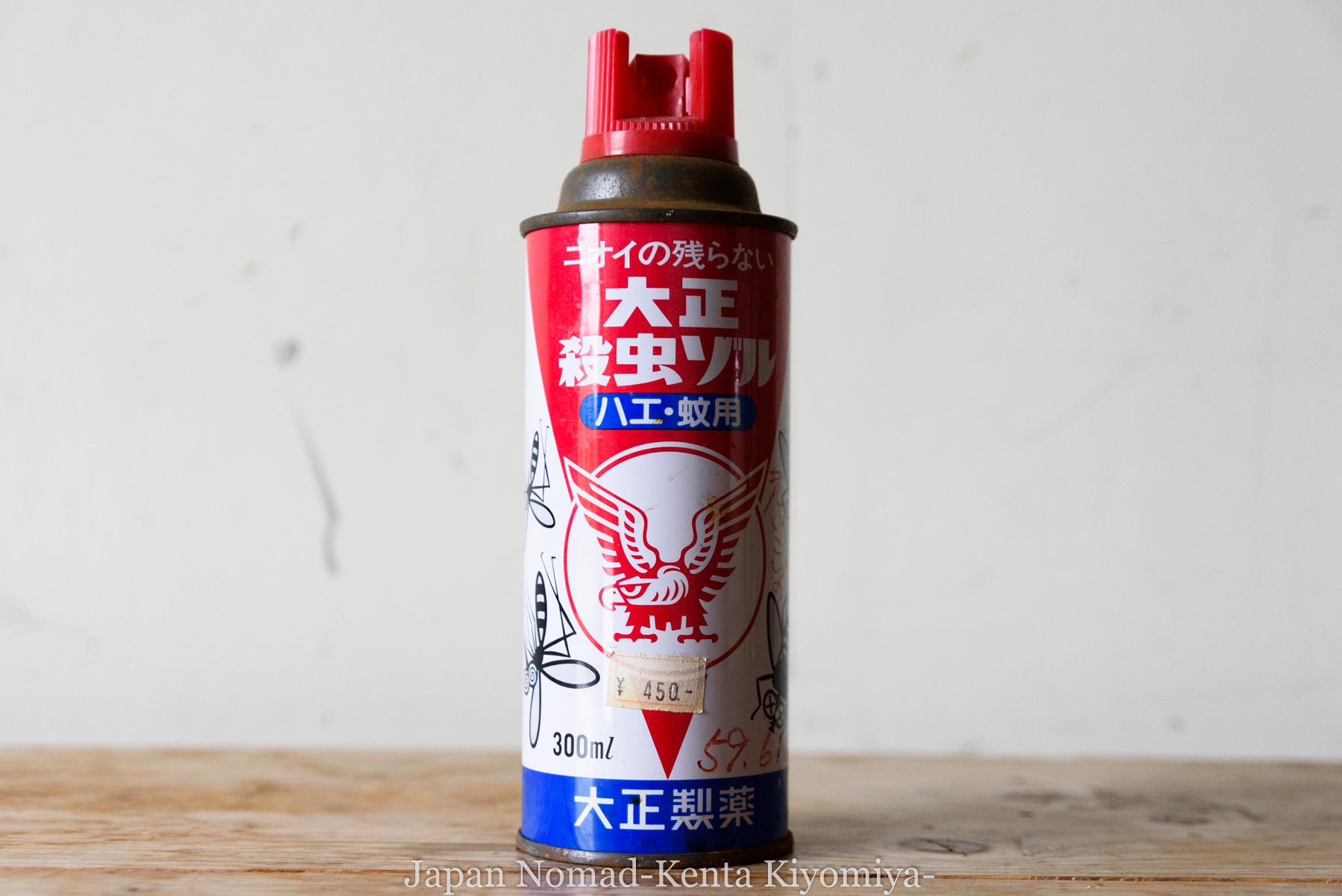自転車日本一周94日目-Japan Nomad (2)