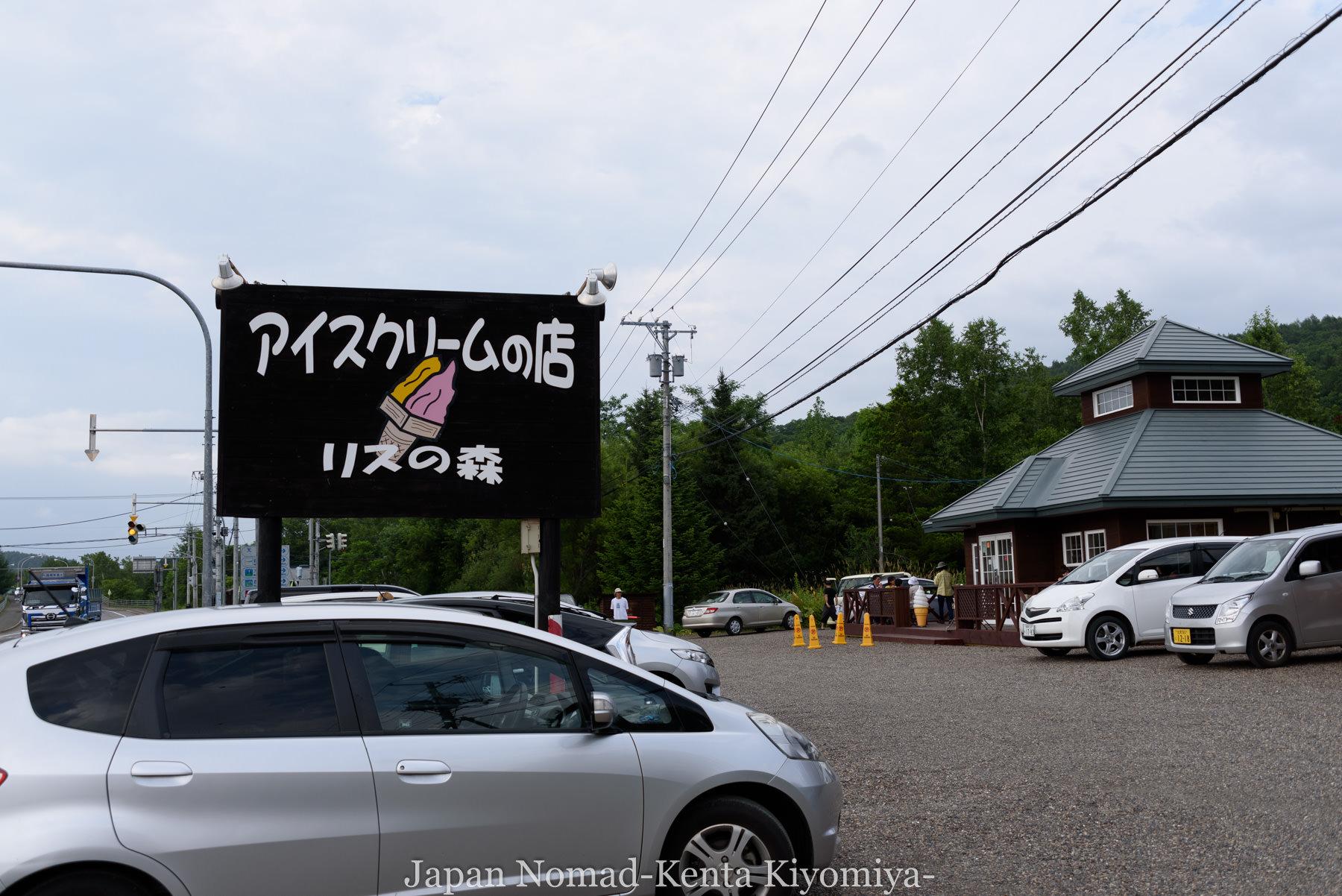自転車日本一周95日目(メルヘンの丘)-Japan Nomad (34)