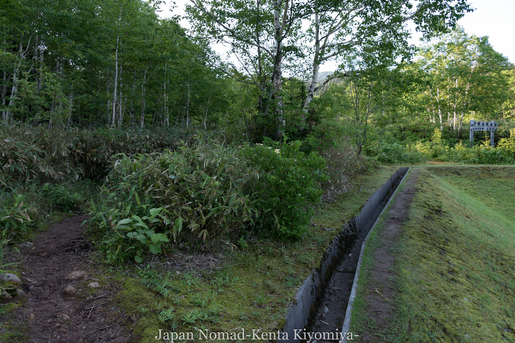 自転車日本一周(十勝岳)-Japan Nomad (3)