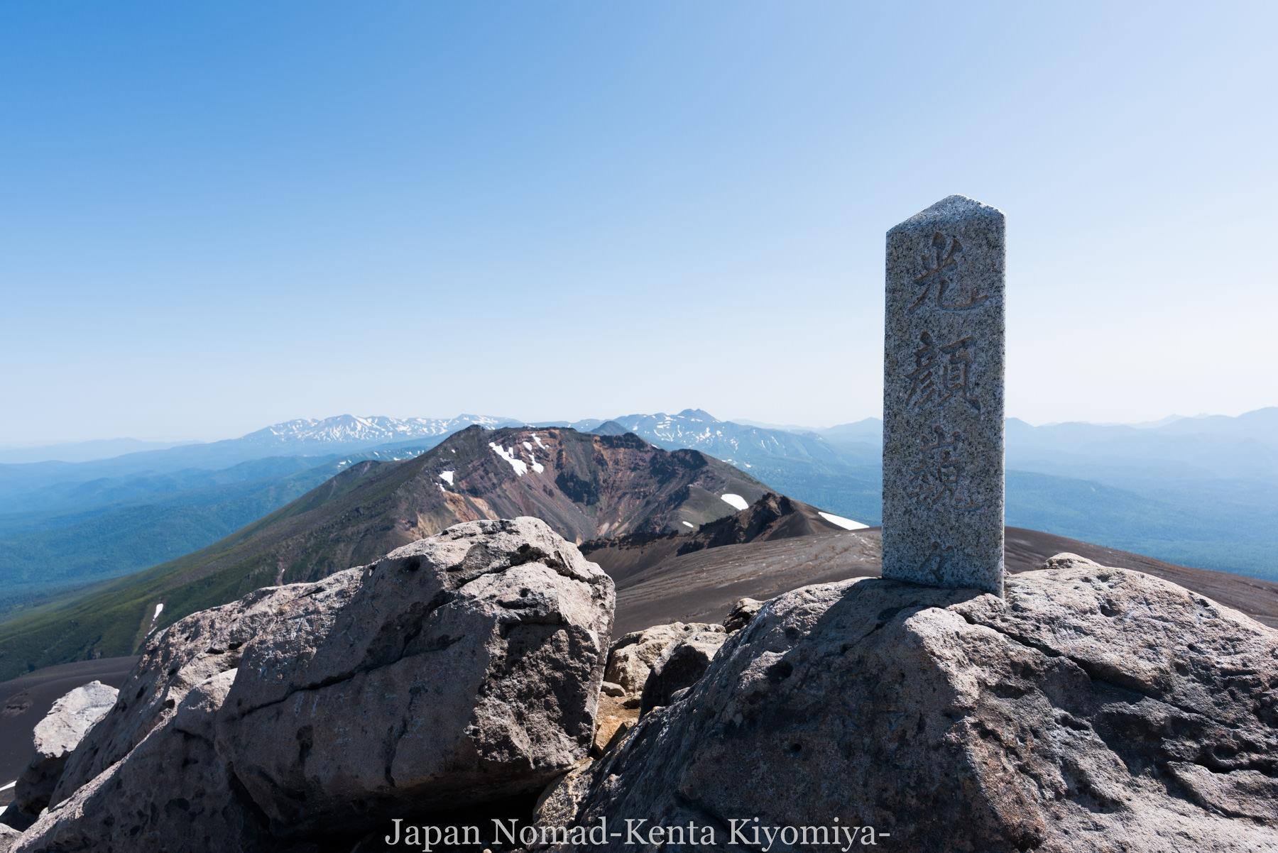 自転車日本一周(十勝岳)-Japan Nomad (30)