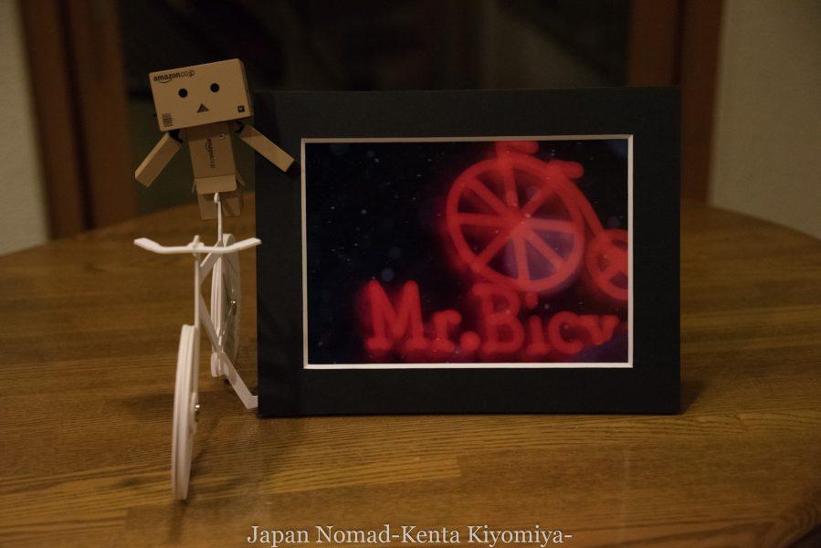 自転車日本一周69日目(Mr. Bicycle)-Japan Nomad (70)