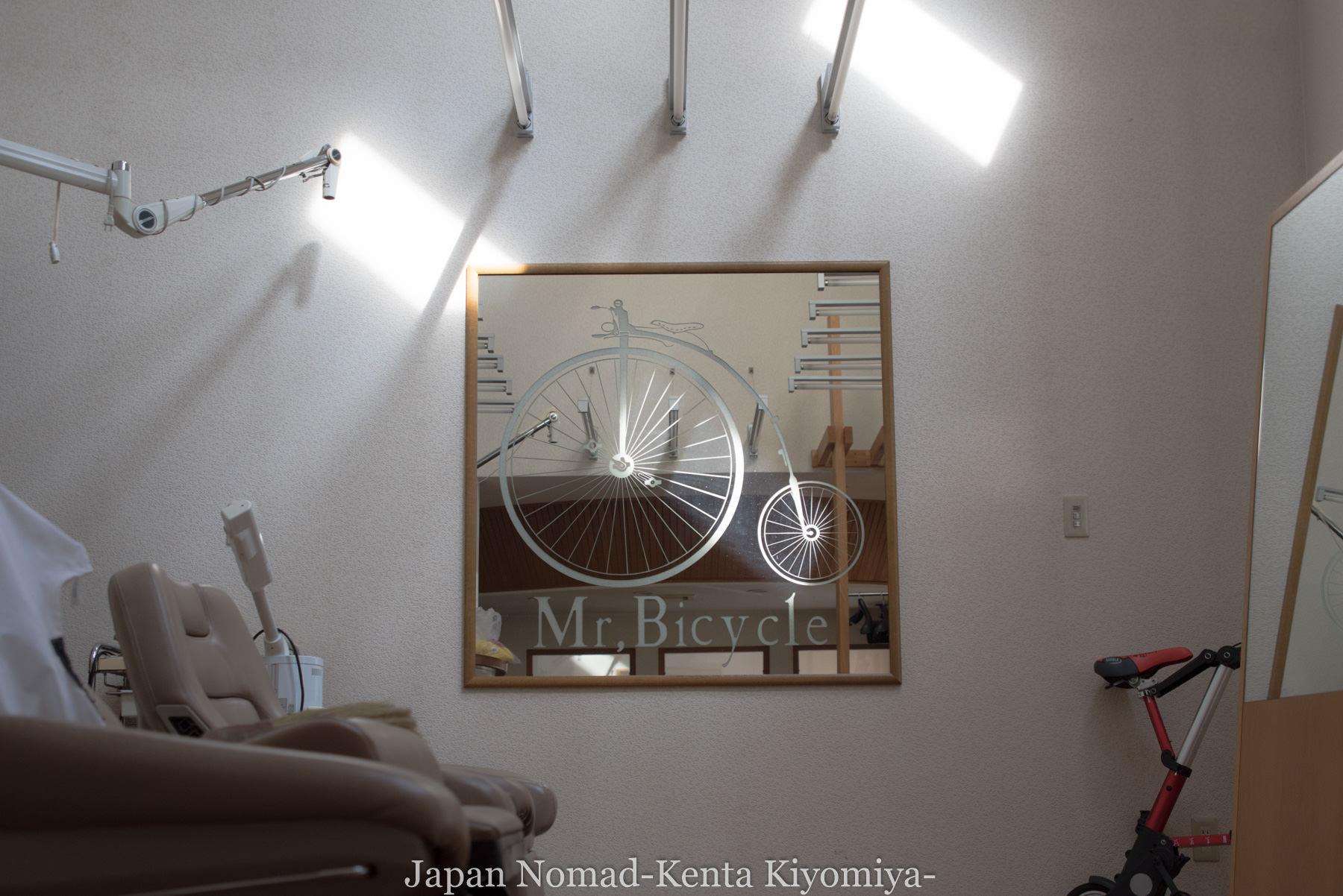 自転車日本一周70日目(日本一長い直線)-Japan Nomad (1)