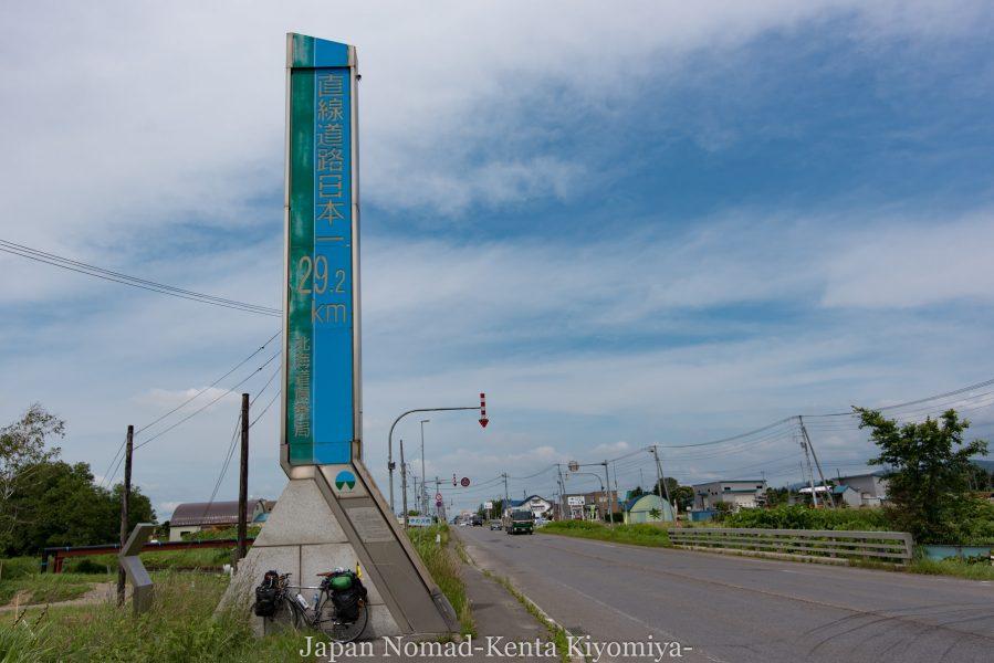 自転車日本一周70日目(日本一長い直線)-Japan Nomad (17)