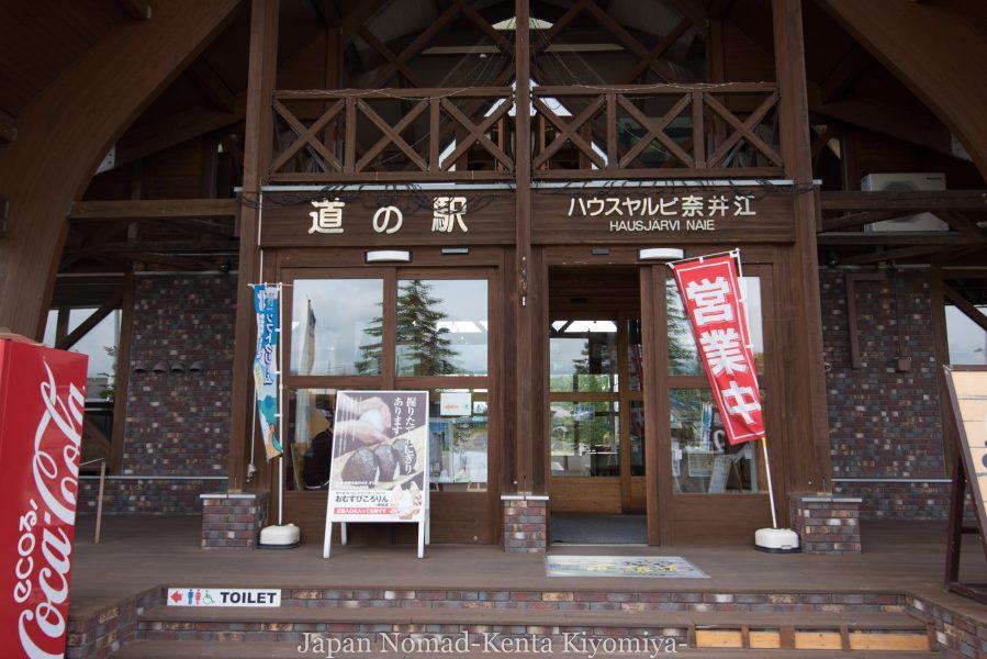 自転車日本一周70日目(日本一長い直線)-Japan Nomad (26)