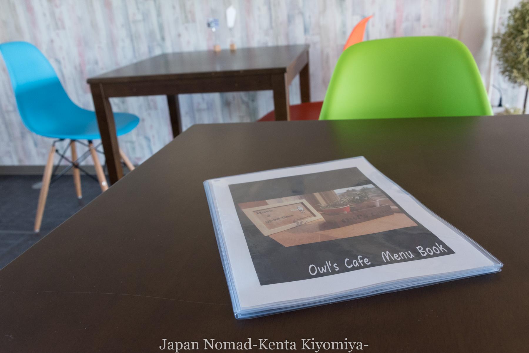 自転車日本一周73日目(美瑛)-Japan Nomad (26)