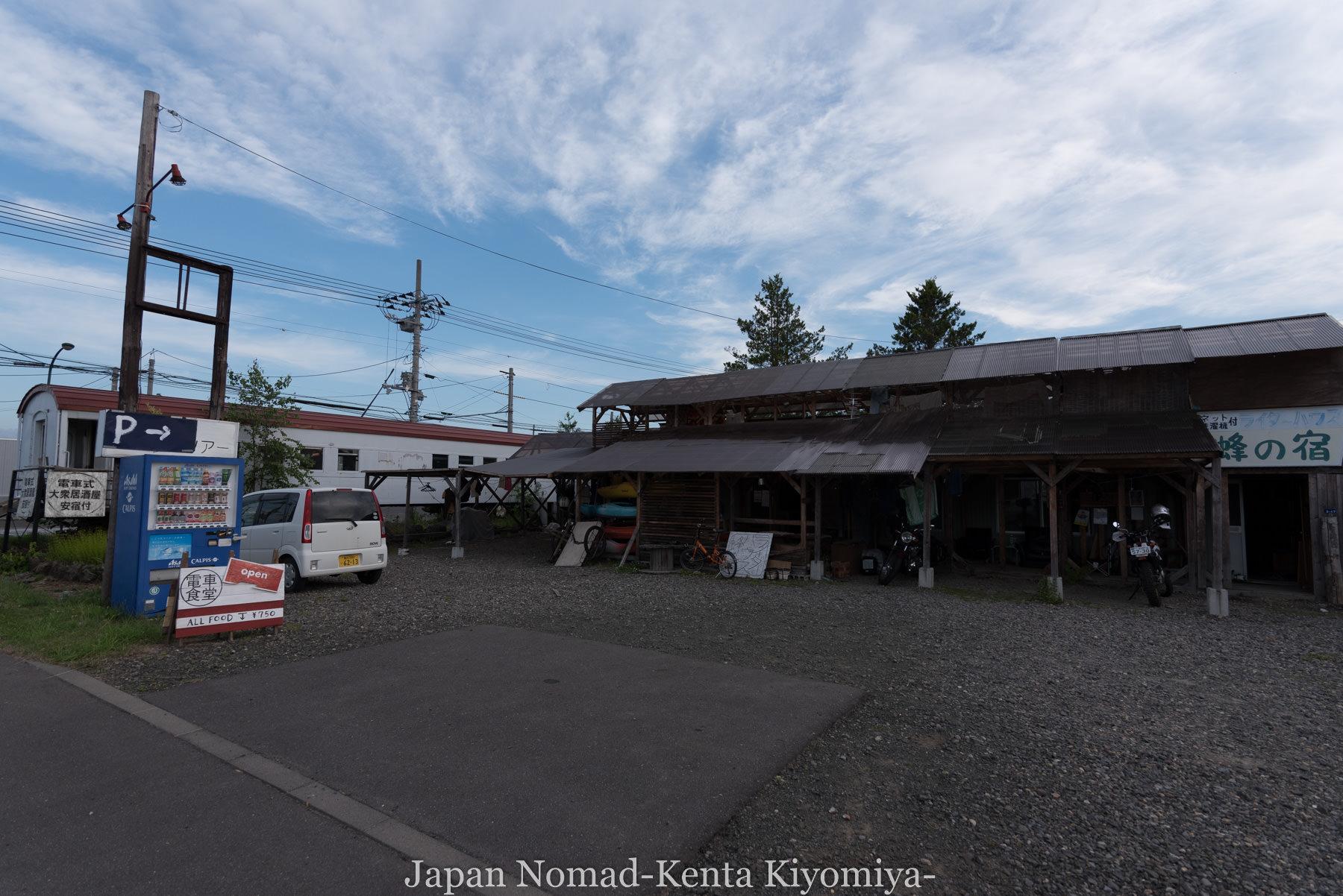 自転車日本一周73日目(美瑛)-Japan Nomad (42)