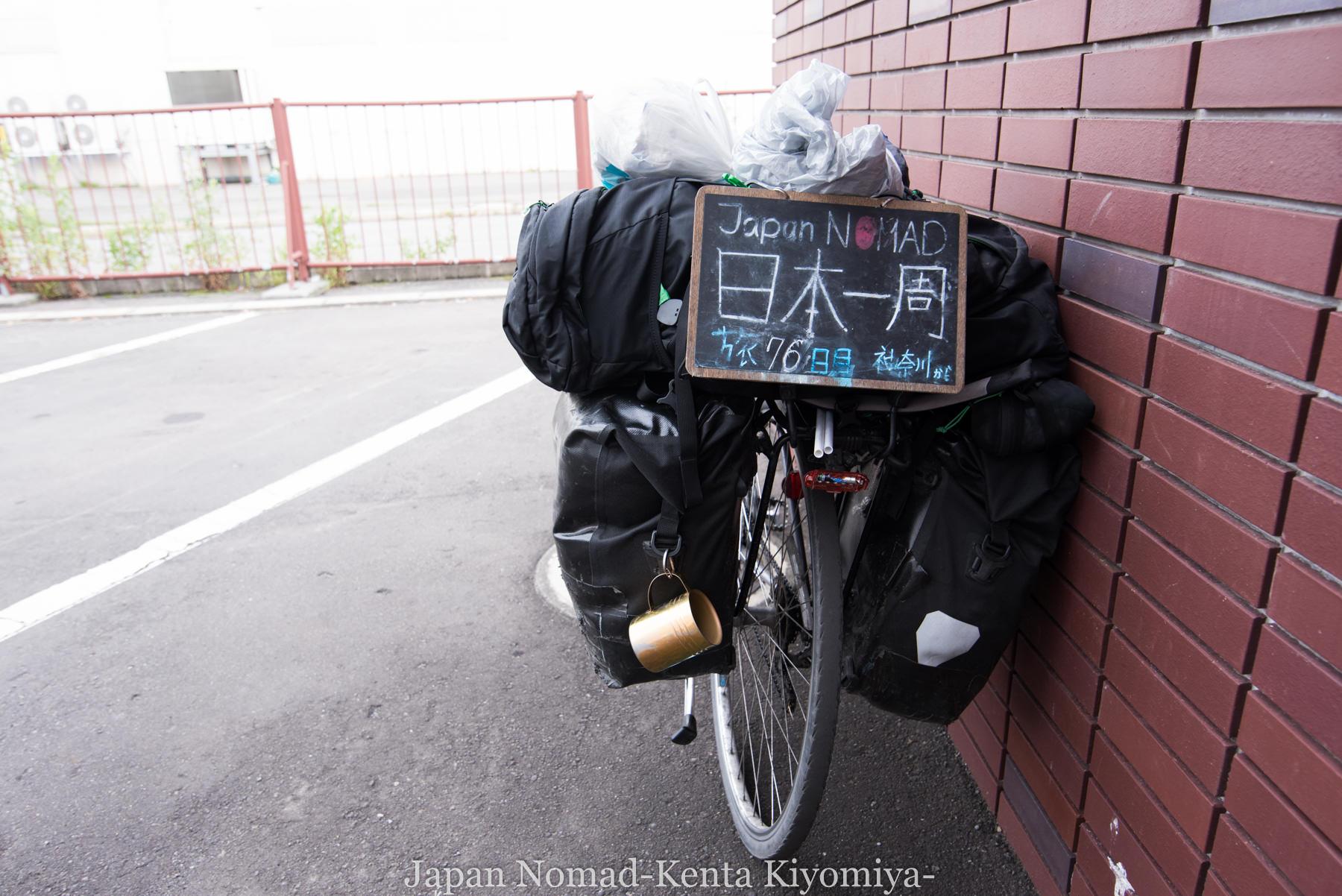 自転車日本一周76日目(大雪山縦走)-Japan Nomad (1)