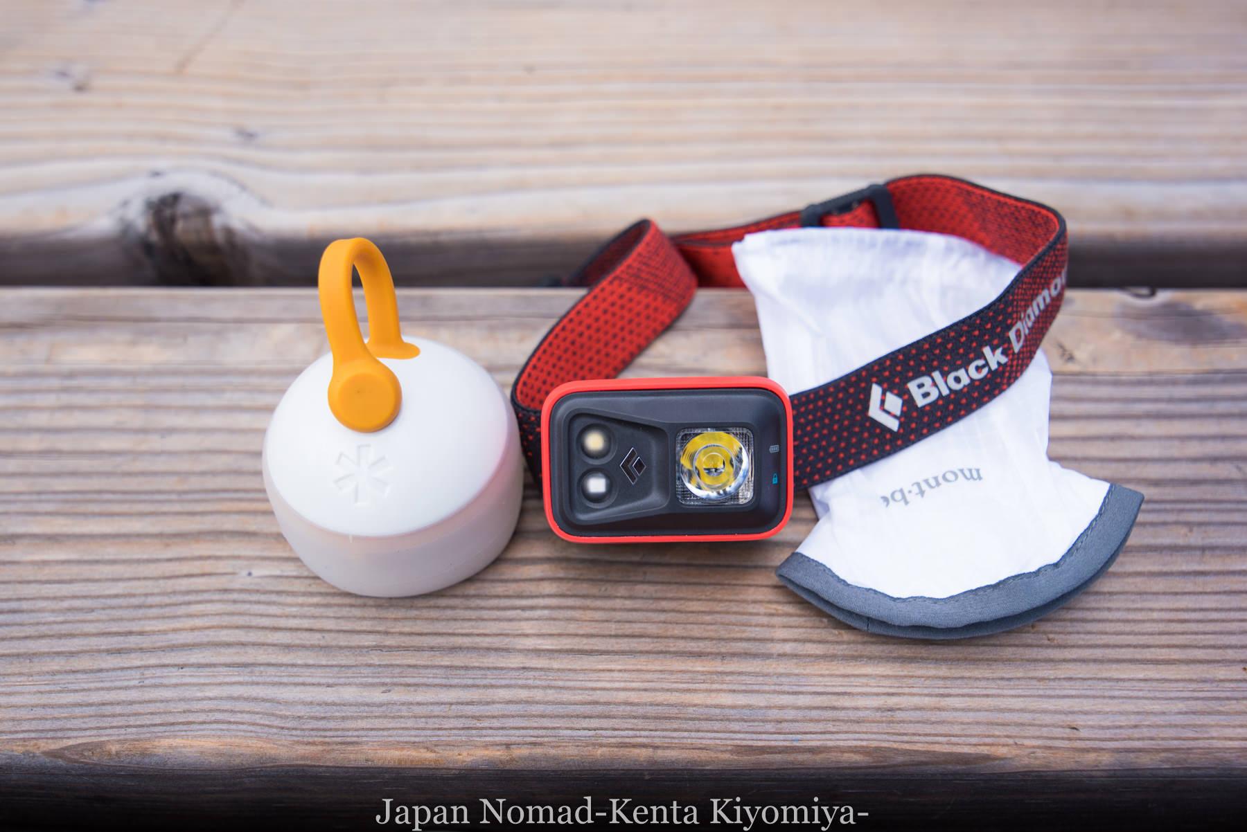 自転車日本一周76日目(大雪山縦走)-Japan Nomad (21)