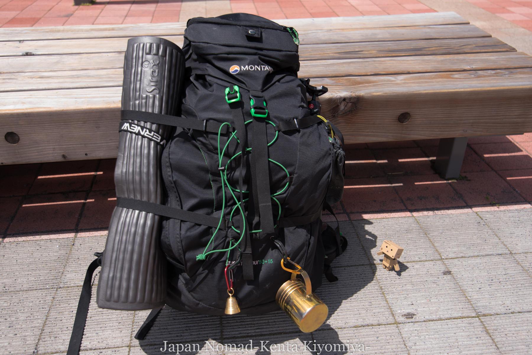 自転車日本一周76日目(大雪山縦走)-Japan Nomad (25)