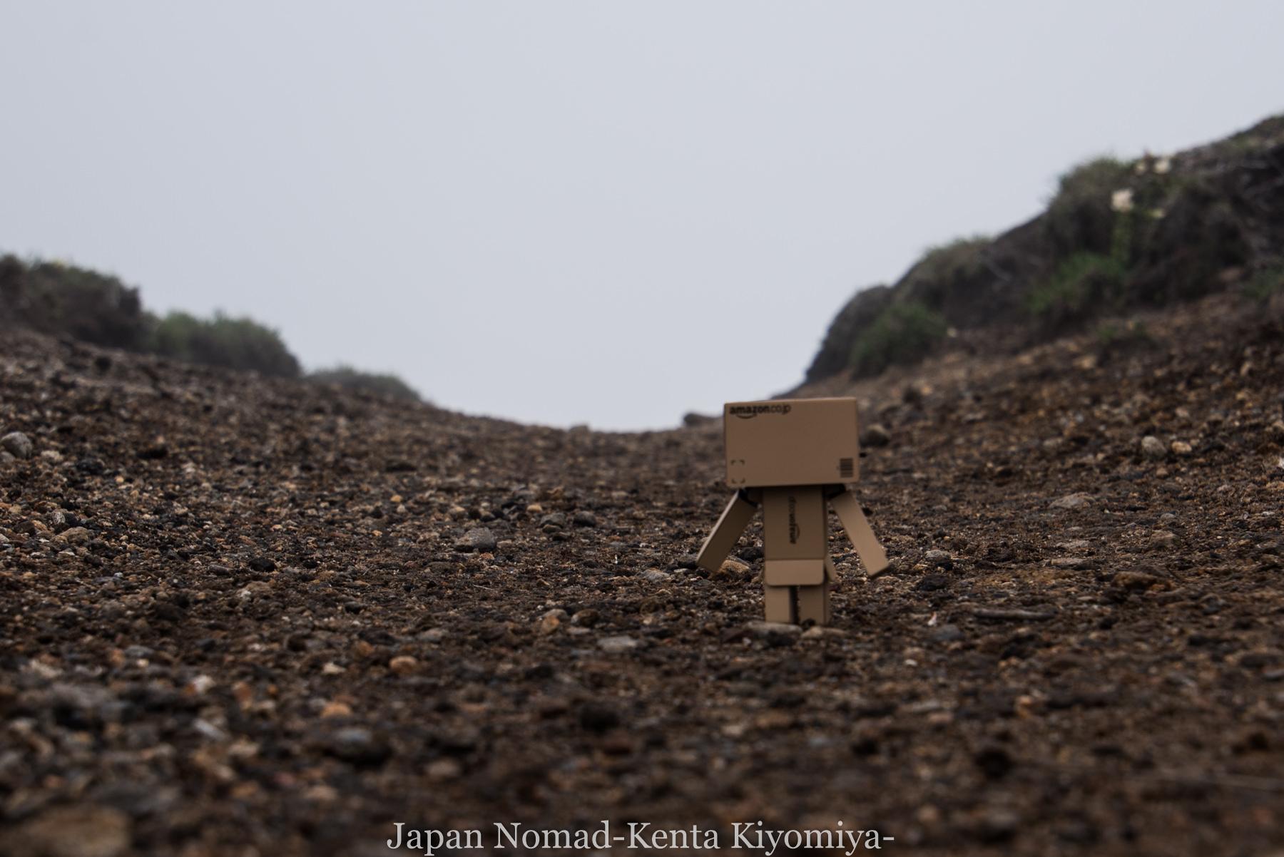 自転車日本一周77日目(大雪山縦走)-Japan Nomad (76)