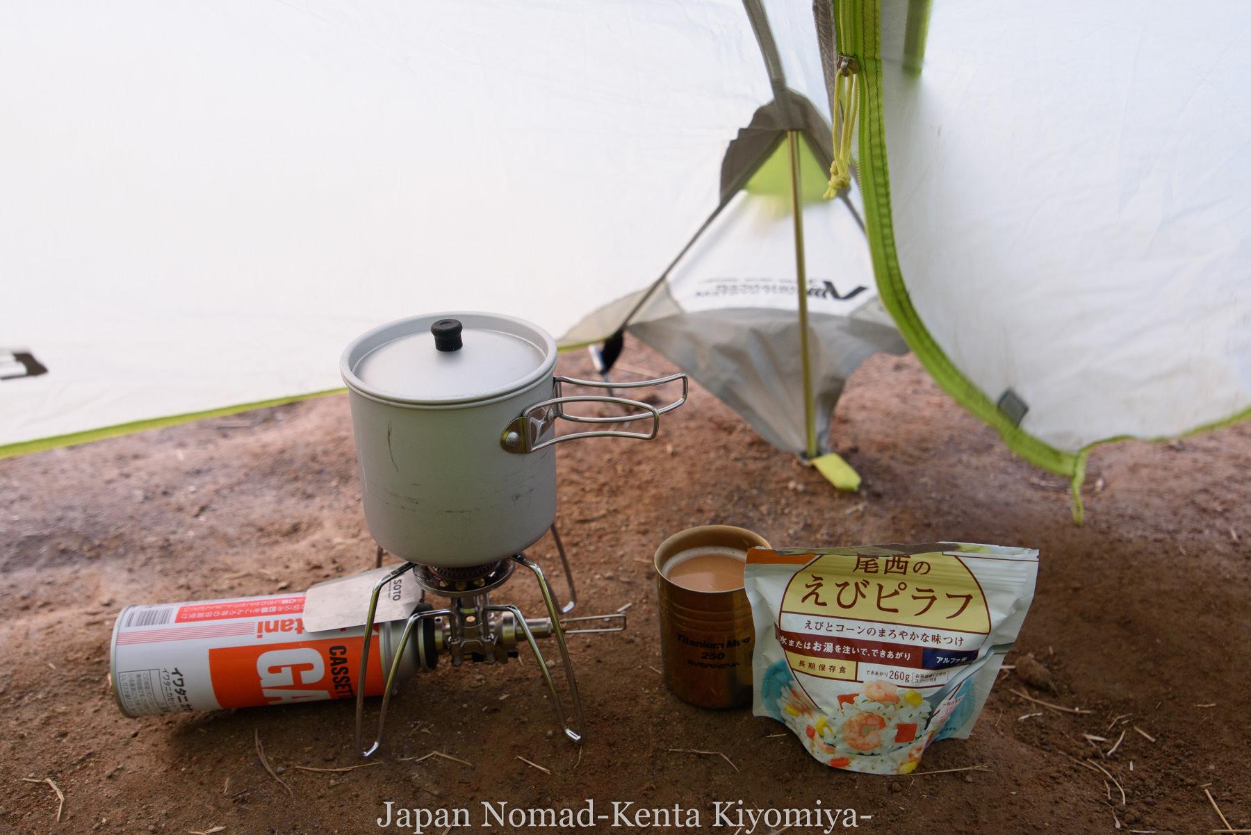 自転車日本一周78日目(大雪山縦走)-Japan Nomad (1)