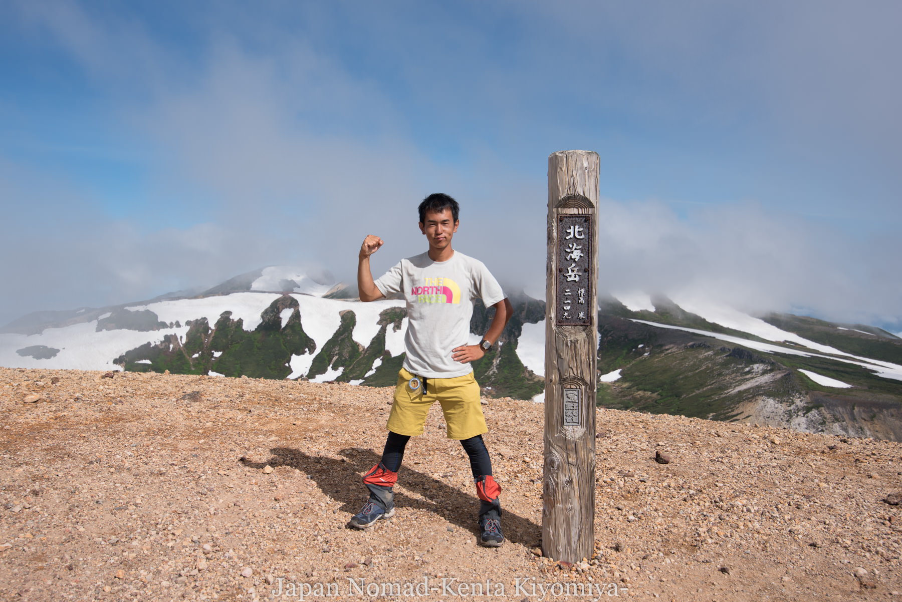 自転車日本一周78日目(大雪山縦走)-Japan Nomad (26)