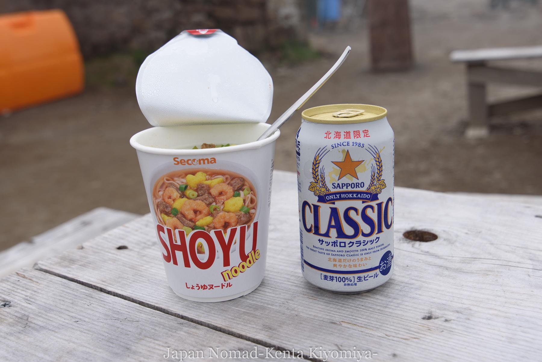 自転車日本一周78日目(大雪山縦走)-Japan Nomad (58)