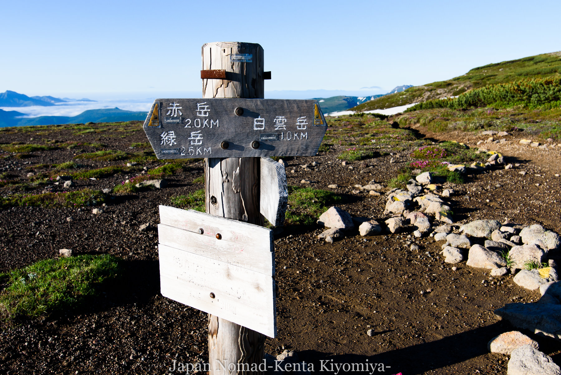 自転車日本一周78日目(大雪山縦走)-Japan Nomad (6)