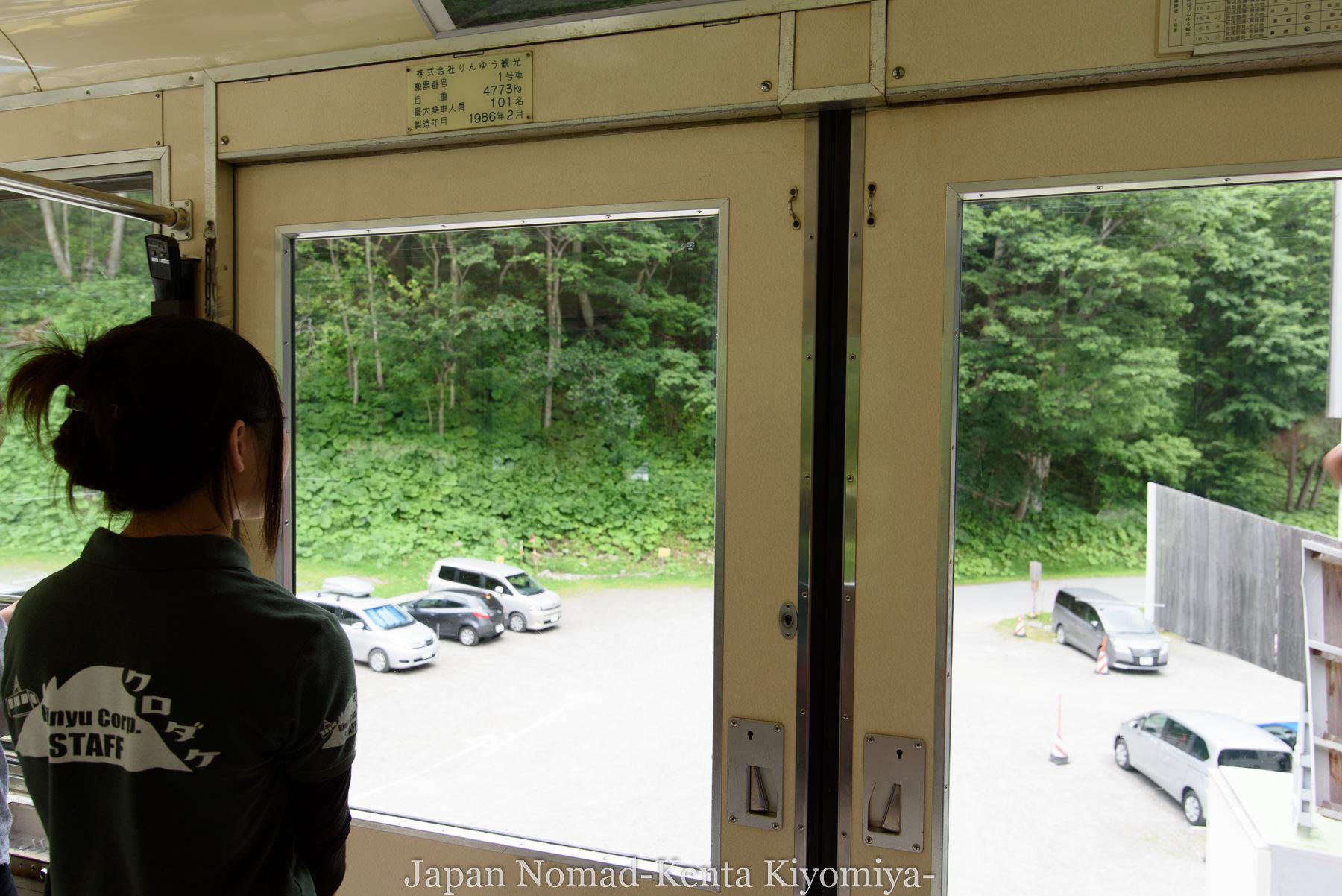 自転車日本一周78日目(大雪山縦走)-Japan Nomad (68)